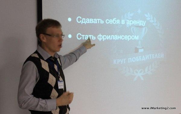 Дмитрий Кабанов